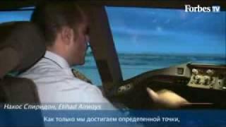 Как самому посадить Boeing 777(группа