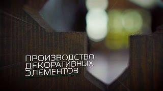 Срубы домов и бань. Производство комплектующих(При строительстве деревянных домов под ключ, особенно когда речь идет о Домах ручной рубки, созданных на..., 2017-01-09T09:36:52.000Z)