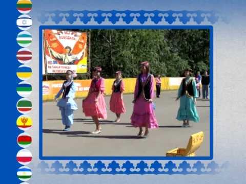 Татарский обзор одежды
