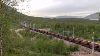 Repeat youtube video Электровоз IORE (Швеция) / IORE electric locomotive (LKAB, Sweden)