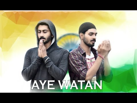 Aye Watan | Raazi | Alia Bhatt | Vicky Kaushal |  Arijit Singh | Shankar Ehsaan Loy