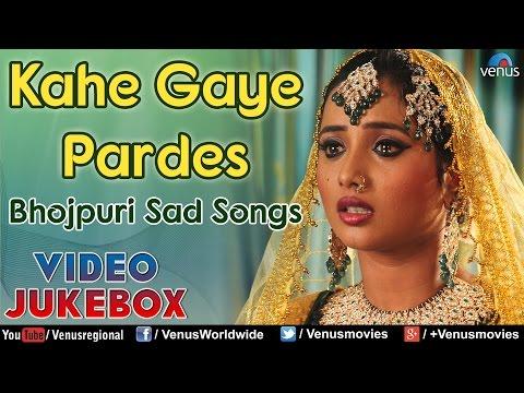 Kahe Gaye Pardes : Bhojpuri Sad Songs II Video Jukebox thumbnail