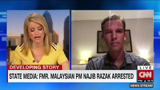 MALAYSIAN PM NAJIB RAZAK ARRESTED