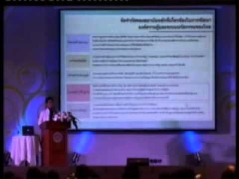 ทิศทางการวิจัยในอนาคตของประเทศไทย 3