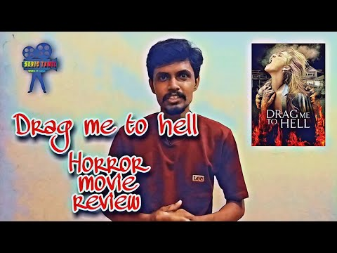 Download Drag Me To Hell 2009   Hollywood Horror Movie   Tamil Review By Serio Tamil