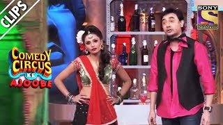 Drunkard Mantra Visits A Dance Bar   Comedy Circus Ke Ajoobe