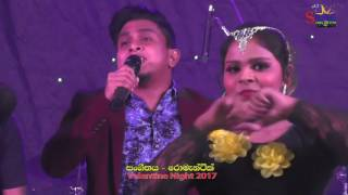 Samu Aran Ya Yuthui - Ashan Fernando With Romantic Music Band