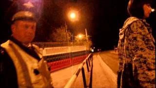 ИДПС не умеет измерять тонировку ((Пост ДПС на въезде в Волгоград по Элистинской трассе. Там ДПС сильно придираются за тонировку, вот и до нас..., 2011-05-23T17:11:14.000Z)