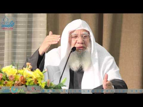 Dealing With Our In Laws - Sheikh Abdullah Shakir