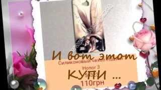 видео Аксессуары к мобильным телефонам Одесса