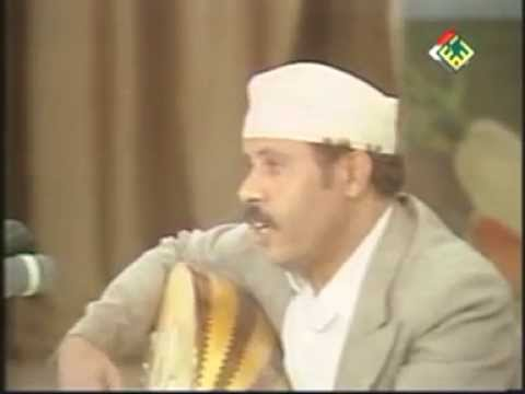 Ayoob Tarish Yemeni Singer - Masceen Ana