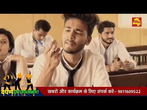 SCHOOL LIFE - THEN VS NOW - | Elvish Yadav Latest video on youtube