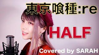 東京喰種トーキョーグール:re ED Artist:女王蜂 Song:HALF 女王蜂 『...