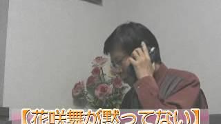 「花咲舞が...」初回視聴率「17.2%」現在「第1位」 「テレビ番組を斬...