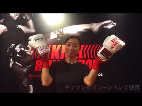 キックボクシング CAMOUFLAGE NAGOYA KICK REVOLUTIONVol2