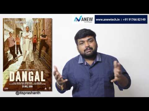 Dangal Review by Prashanth