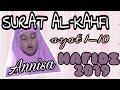 Surat Al Kahfi ayat 1-10  Annisa Hafidz II estafet orangtua 2019