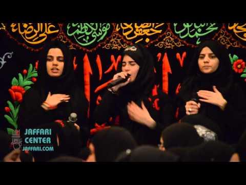Hashim Sister Live - 2015/1437 - 9th Muharram