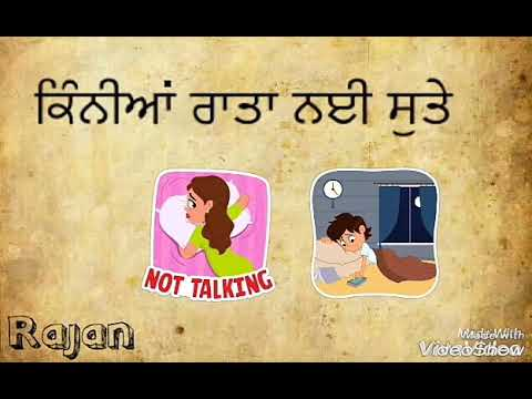 Dp  punjabi song whatsapp status
