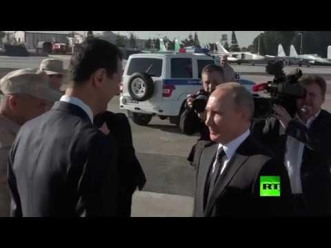 بوتين يلتقي مع الأسد في حميميم