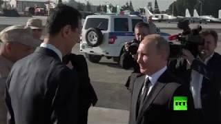 عسكري روسي يمنع «الأسد» من السير خلف بوتين (فيديو) | المصري اليوم