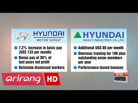 Hyundai Motor, Hyundai Heavy workers stage first simultaneous strike in 23 years