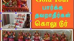 Golu Tour at our Friends' Homes |  கொலு டூர் | Navarathri Festival | நவராத்திரி விழா