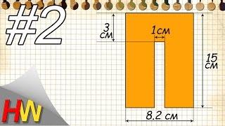 Как и из чего сделать шаблон для бантиков?Бантики своими руками.Шаблон №2.