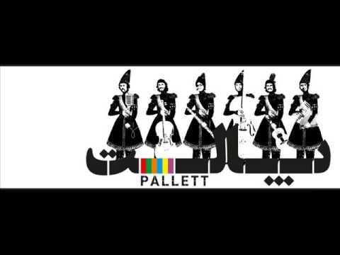 Pallett - Naro, Beman (پالت - نرو بمان)