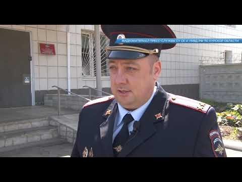 В Курской области задержали подозреваемого в нападении на школьниц