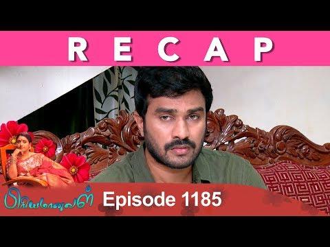 RECAP : Priyamanaval Tamil Serial Full Episode