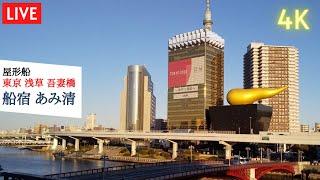 Preview of stream Japan-Asakusa-Sumidagawa-Sky Tree-houseboat