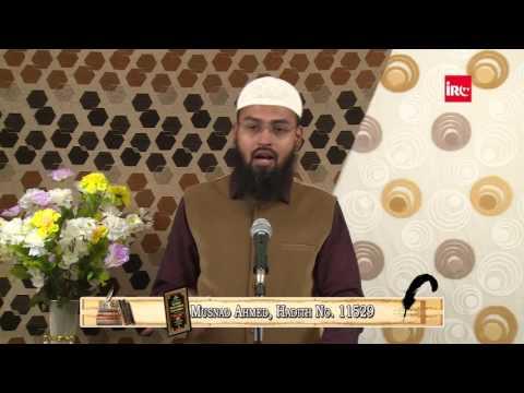 Nabi SAWS Ke Baad Kiska Dil Sabse Accha Tha By Adv. Faiz Syed