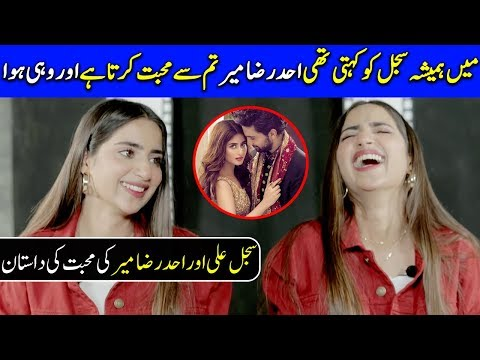 Real Life Couple Ahad Raza Mir and Sajal Ali | Saboor Aly Talks About Their Wedding |Yeh Dil Mera|FM