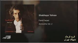 Farid Farjad-Shabhaye Tehran فرید فرجاد،شبهای تهران