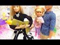 العاب باربي : باربي وكين الروتين اليومي والذهاب للتسوق /  العاب اطفال/ عائلة مشيع / شفا
