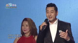 [싱어넷] 윤경화의 쇼가요중심(43회)_Full Version