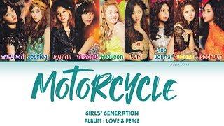 Girls' Generation (少女時代) – Motorcycle Lyrics (KAN/ROM/ENG)