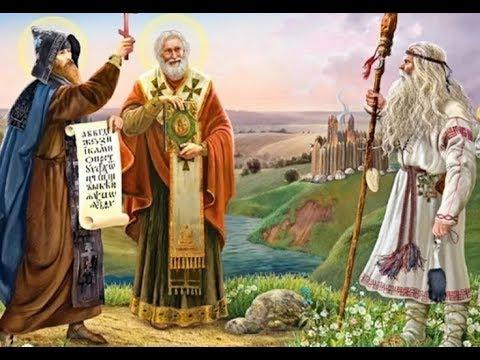 ПриРодное язычество или религия,куда идти?