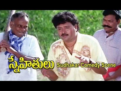 Snehithulu Telugu Movie | Sudhakar Comedy Scene | Vadde Naveen | Sakshi Shivananad | ETV Cinema