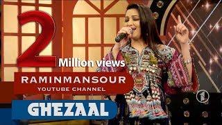 "Ghezaal Enayat ""Gunjishkak"" Music Night 2018 غزال عنایت - گنجشکک"