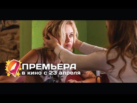 Супер. Секс в советском кино (48 фото) НЮ » Триникси