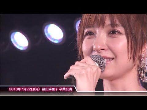 2013年7月22日(月) 篠田麻里子 ...