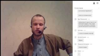 Эрик Павловский  Управление весом  Среда Обитания