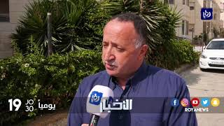 الاحتلال يخطط لبناء حي استيطاني على أراضي مطار قلنديا