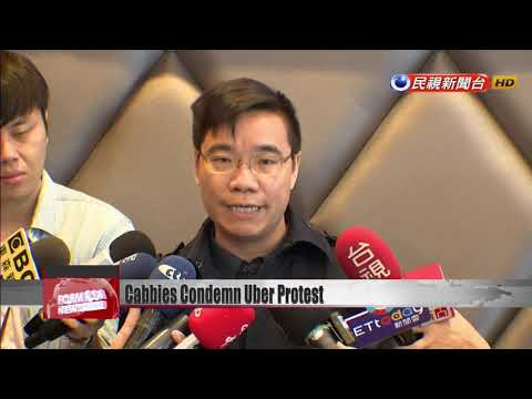 Cab drivers condemn Uber for 'illegal operations'