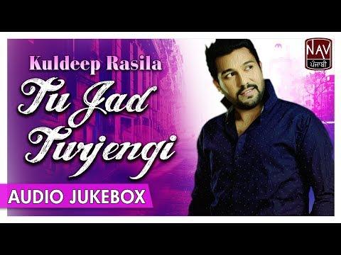 Tu Jad Turjengi | Best Of Kuldeep Rasila Sad Songs | Popular Punjabi Audio Songs | Priya Audio