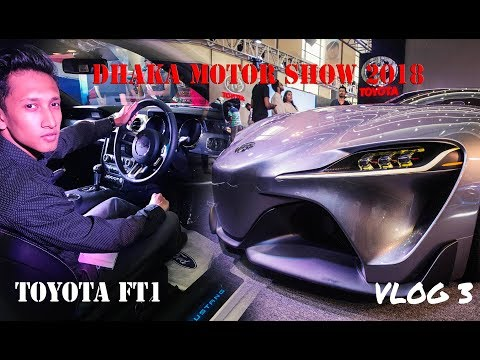 Dhaka motor show 2018 | vlog 3 | MRJ | TOYOTA FT1 in bangladesh