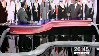 ادريس قصوري يناقش رهانات دعم دول الخليج للمغرب