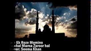 Ek Roz Momino Tumahai Marna Zaroor Hai